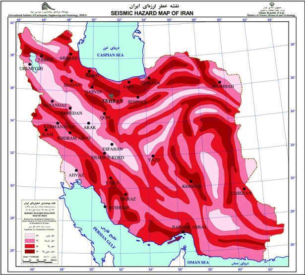 نقشه خطر لرزه ای ایران