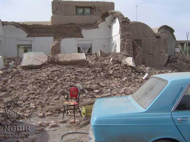 هشدارها و اخبار زلزله